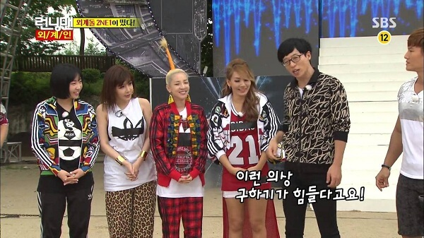 Episode 156 - The best and most funny Big Bang Running Man episodes