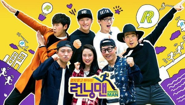 """Running Man"" is a popular Korean entertainment program."