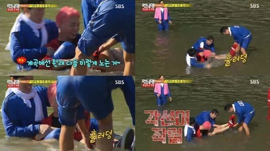 "The scene where Taeyang was surrounded by the members of ""Running Man"""