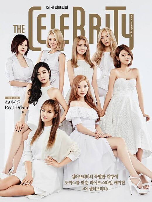 Beautiful images that fans often see of SNSD girls