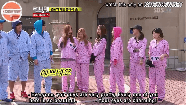 snsd running man episode list