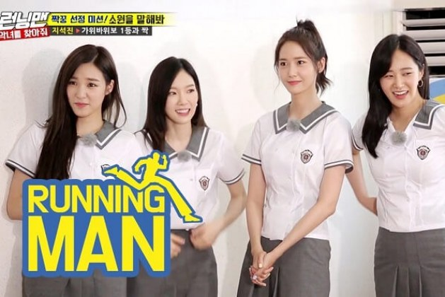 List Running Man Episodes With Idols Kpop With 7 Famous Idols as SNSD, Big Bang, Niel (Teen Top), Hani (EXID), Jung Yong Hwa (CNBLUE)…