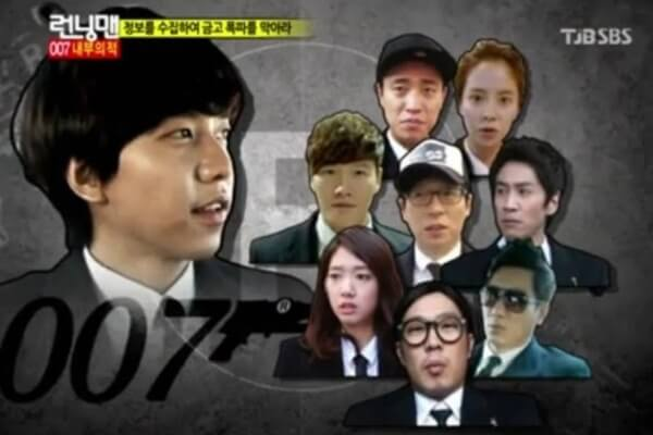Episode 120 + 121 Running Man Lee Seung Gi joined Park Shin Hye