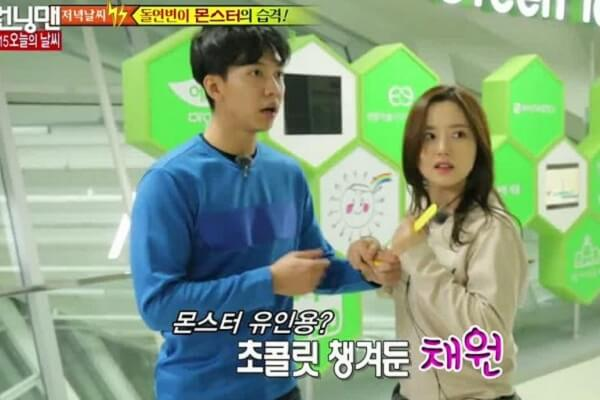 Episode 228 + 229 Running man Lee Seung Gi joined Moon Chae-won