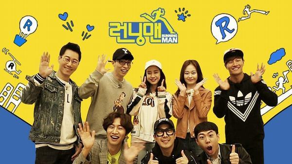 This can say that Running Man's success is not just about scripts