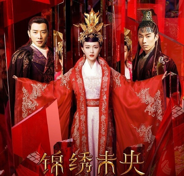 40 Chinese historical dramas from 2017 to 2018 range from