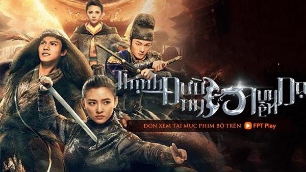 Ancient Chinese fantasy film film