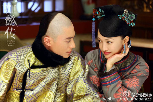 Ruyi's Royal Love in the Palace - Chinese harem fairy movie