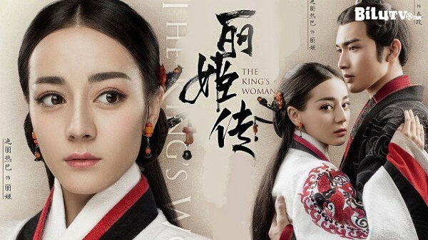 The King's Woman is one of the most anticipated historical drama projects on small Chinese language screen in 2017