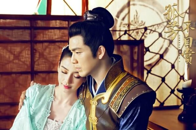 Top 40 Chinese historical dramas from 2017 to 2018 range from psychological, martial arts to romantic