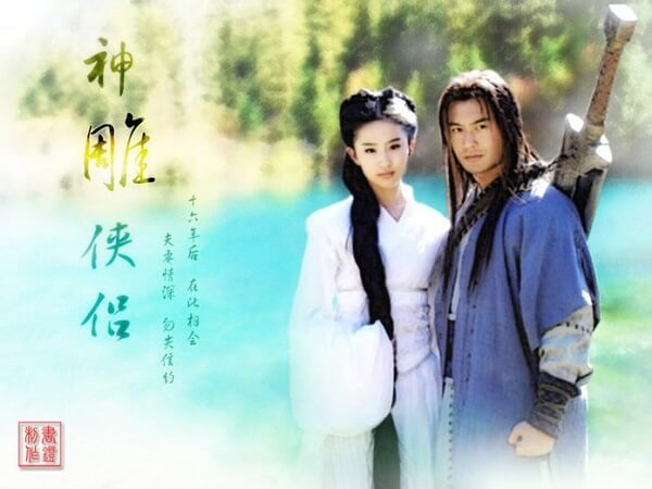 The Return of the Condor Heroes (2006) - watch the good old Chinese swordplay movies