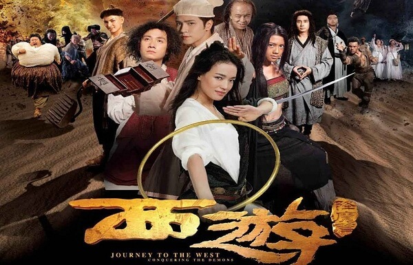 Good Chinese comedy movies - Western Journey: Journey to the West 2