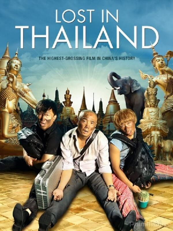 The hottest Chinese comedy film - Lost in Thailand