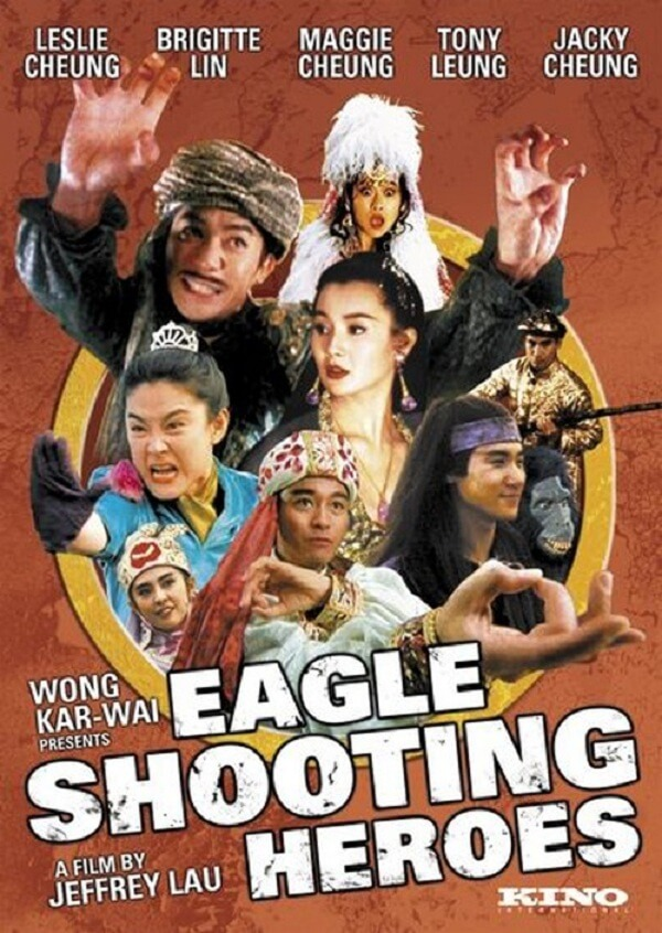 Chinese comedy movies - The Eagle Shooting Heroes