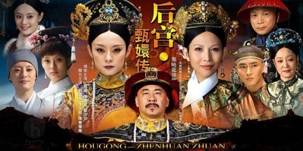Empresses in the Palace - classic Chinese psychological movie