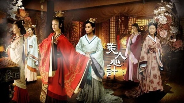 My Nhan Tam Ke 美人心计 - watch the latest Chinese antique movies