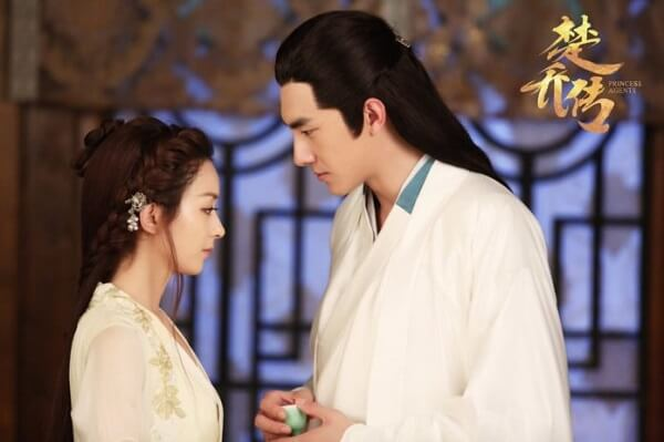 Princess Agents - a romantic romantic Chinese ancient movie