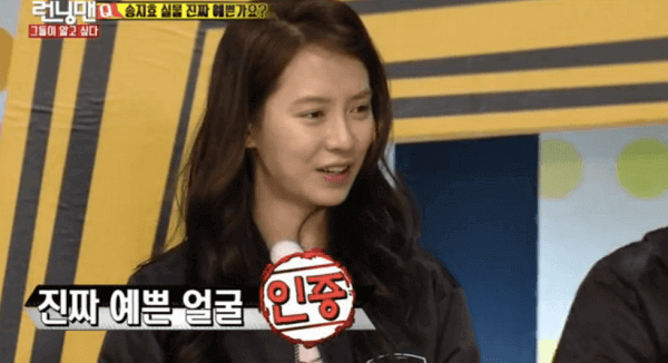 Female villain (Episode 213) - running man man full of female actors