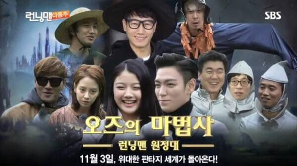 Ghost story (Episode 155) - has lovely Suzy join