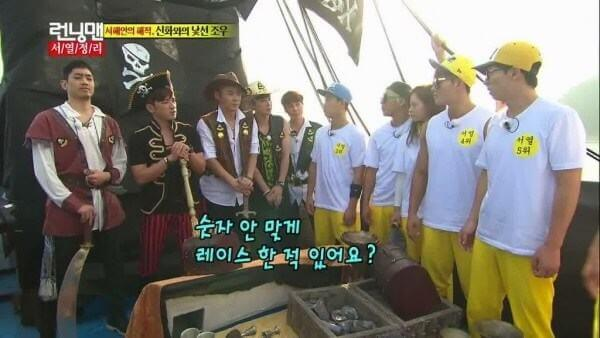 "Shinhwa Pirates (Episode 161) - guests won the absolute victory over ""Running Man"""