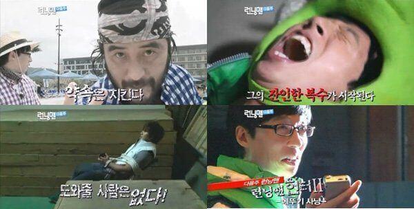 Grasshopper Hunting (Episode 69) - Guest: Choi Min Soo