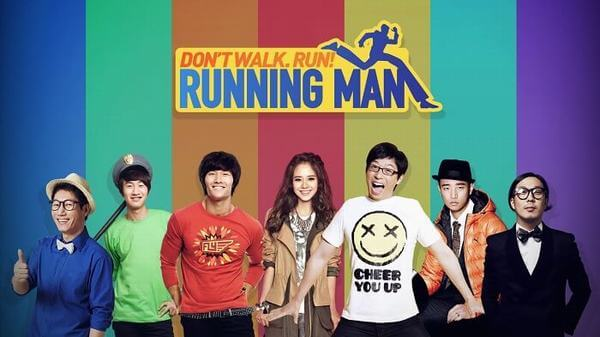 Running Man is shown on 5pm KST in the beginning and is transferred to part 2 of Good Sunday