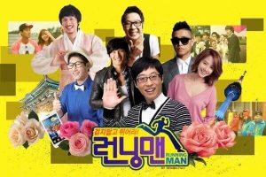 The latest guest list in Running man 2017 2018
