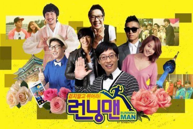 Running Man Full guest list from the beginning until 2018 – Korean reality game show