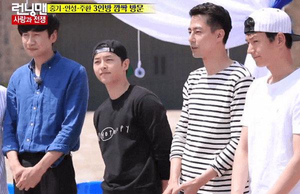How much does Song Joong Ki run man practice?