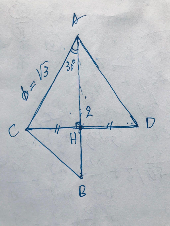 cho-tam-giac-abc-nhon-biet-c-2cm-b-3-cm-goc-a-30-do-tinh-bc-mn-con-thuc-giup-e-vs-a