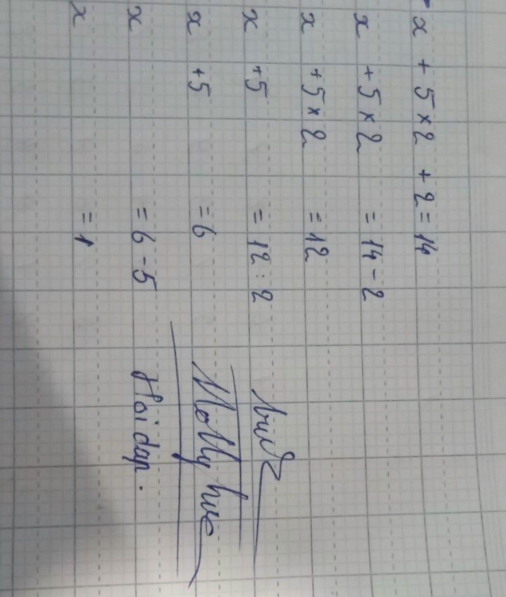 tim-5-2-2-14